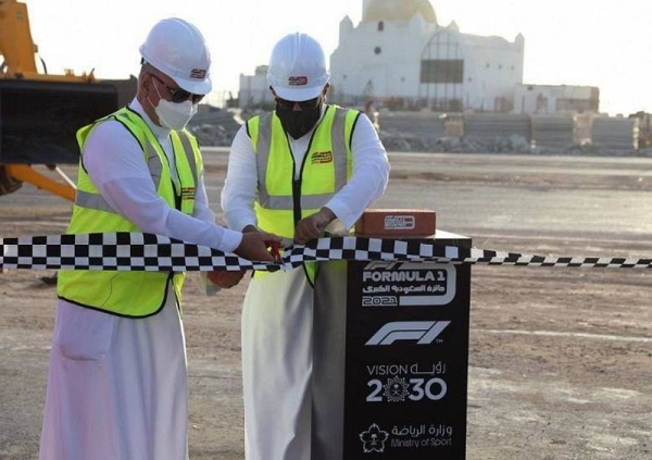 Jeddah on Monday witnessed the laying of the foundation stone of construction works for the Jeddah Formula One circuit, which will host Saudi Arabian Grand Prix between Dec. 3 and 5, 2021 on the Jeddah Corniche.