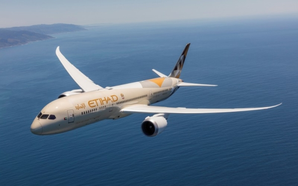 Etihad Airways, the national carrier of the United Arab Emirates, has begun a trial of the IATA Travel Pass app to manage passengers' travel health credentials from Abu Dhabi to Chicago, New York, Washington, and Toronto, until May 31. — Courtesy file photo