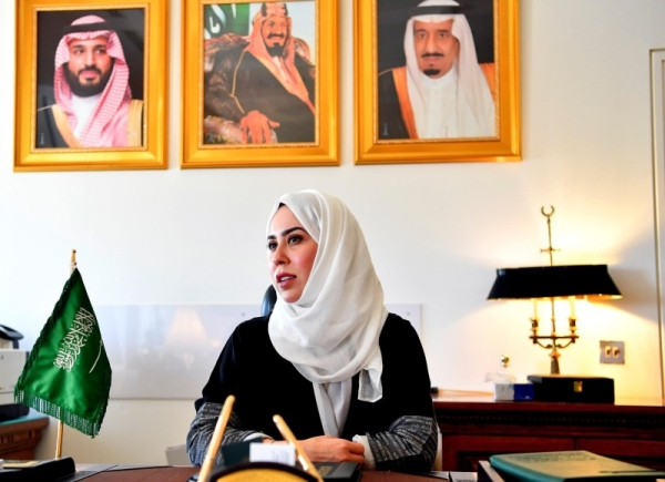 Ahlam Bint Abdulrahman Yanqsar, the director of the General Department for Cultural Diplomacy at the Ministry of Foreign Affairs