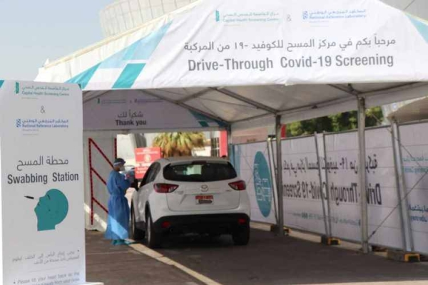 Single-day COVID-19 cases in the United Arab Emirates dipped below the 2,000-mark once again on Monday, with 1,759 new infections reported over the past 24 hours. — WAM file photo