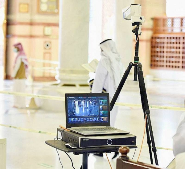 The General Presidency for the Affairs of the Grand Mosque and the Prophet's Mosque has promoted the use of technology in many of its dealings during the Holy month of Ramadan.