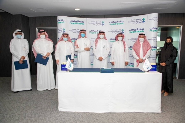 The Tourism Development Fund (TDF) in partnership with Riyad Bank launched on Thursday the