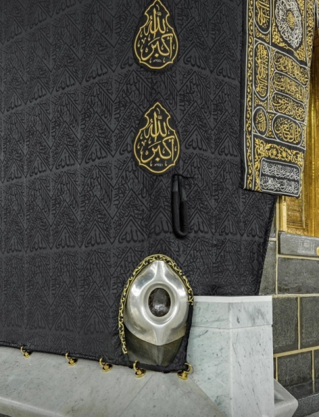 Kaaba's Black Stone seen in first time in 49,000 megapixel image