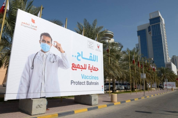 Bahrain has decided to give a third booster shot in the next phase of the coronavirus vaccination campaign, the Bahrain News Agency reported on Friday. — Courtesy file photo