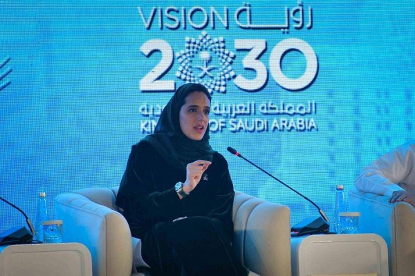 File picture of Princess Haifa Al-Saud, deputy minister of tourism for strategy and investment speaking at a forum on 2019.