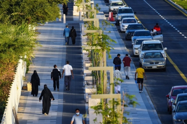The Ministry of Interior has announced a series of new fines for the violation of precautionary and preventive measures ahead of Eid Al-Fitr.