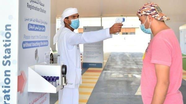 The United Arab Emirates on Sunday recorded 1,251 new coronavirus cases over the past 24 hours, according to a statement from the health ministry. — WAM file photo