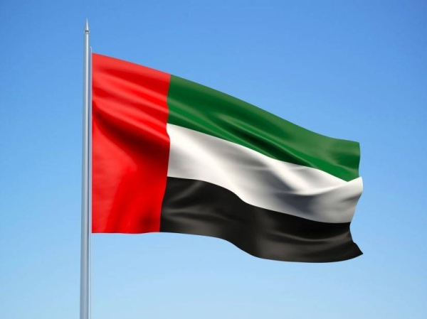 The UAE government has succeeded in advancing its global rankings to be one of the best in government development indices.
