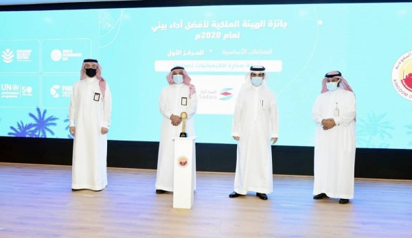 Sadara Chemical Company (Sadara) has won first place in the Royal Commission for Jubail and Yanbu (RCJY) Environmental Performance Award for 2020 for the best environmental performance in the Primary Industry category.