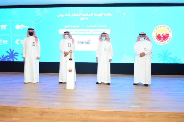 Mohammed AlWadaey (2nd from the right), CEO Farabi Petrochemicals, receiving the award.