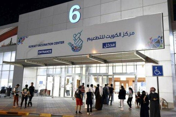 Kuwait's Ministry of Health recorded on Thursday 1,709 new COVID-19 cases over the past 24 hours, the highest daily figure in the country since March 3 when 1,716 infections were recorded. — Courtesy file photo