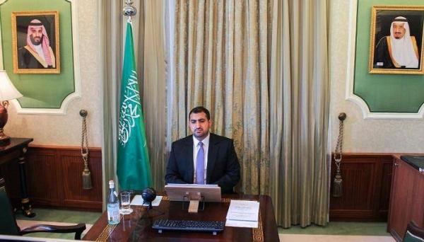 Saudi Arabia's governor to the International Atomic Energy Agency Prince Abdullah Bin Khalid Bin Sultan.