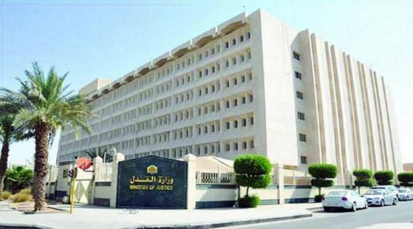 Ministry of Justice (MoJ) headquarters