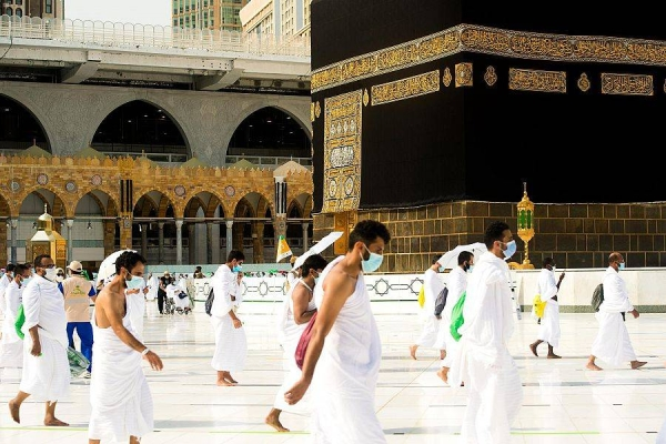 Ministry reveals 3 packages for Hajj, costs from SR12,000 to 16,000