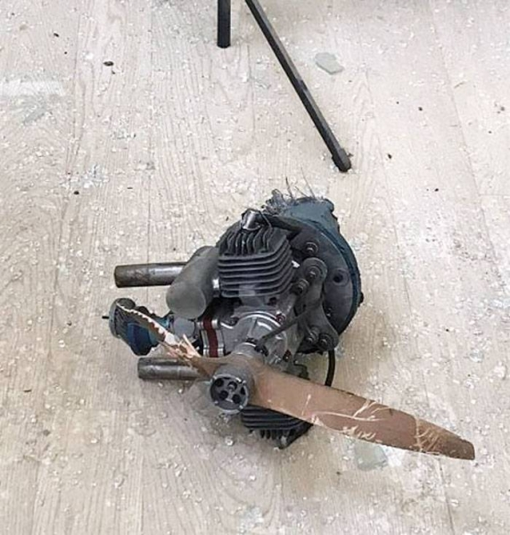 The Civil Defense in Asir region said a Houthi drone had landed on a school without causing any injuries.