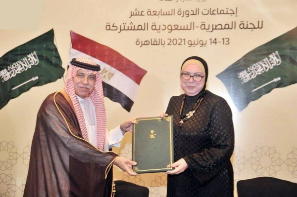 The Saudi-Egyptian Joint Committee in Cairo held Monday its 17th session, co-chaired by Minister of Commerce and Acting Minister of Media Dr. Majid Bin Abdullah Al-Qasabi and Egyptian Minister of Trade and Industry Neveen Gamea in the presence of government officials representing various sectors in the two countries.