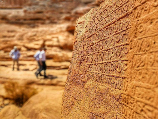 Heritage Commission registers 624 new archeological sites in Saudi Arabia