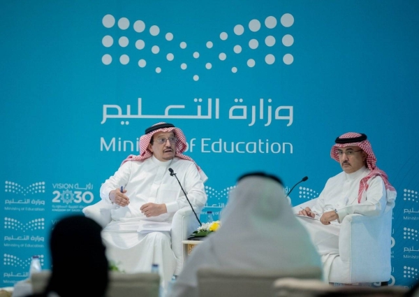 Minister of Education Dr. Hamad Al-Sheikh has told education supervisors that any effort not reflected in the students' performance in the classroom is of no value.