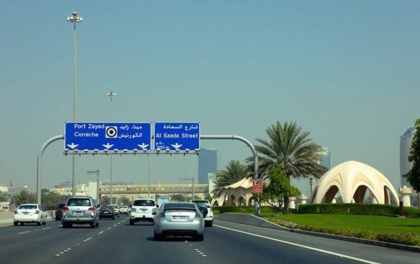 During the pilot phase, the scanners will be used at entry points to the emirate, the entrance to select public locations on Yas Island and at designated points to enter or exit the Musaffah area. — Courtesy file photo