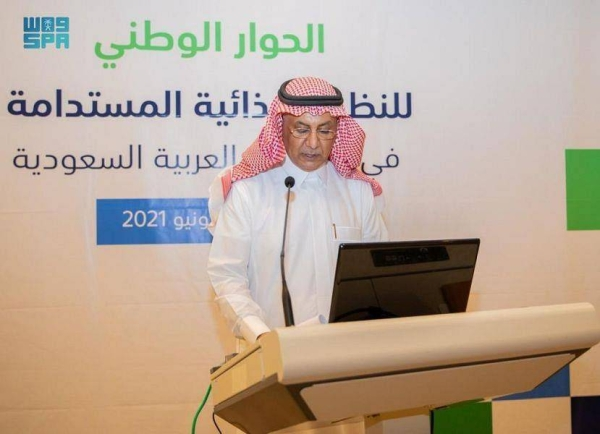 Saudi Arabia has adopted a number of strategies and programs to promote sustainable agricultural development and increase the agricultural area, said Ahmad Al-Fares, governor of Saudi Grains Organization (SAGO), on Thursday.