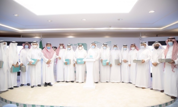 Minister of Educationhonors winners of 'Madrasati Coding' competition