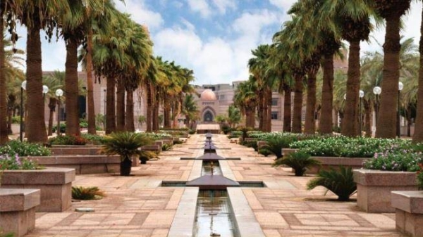 King Abdulaziz University ranks 33rd globally among top 100 universities in registering patents