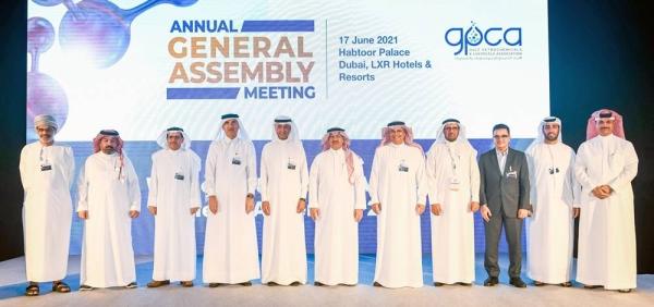 GPCA new Board