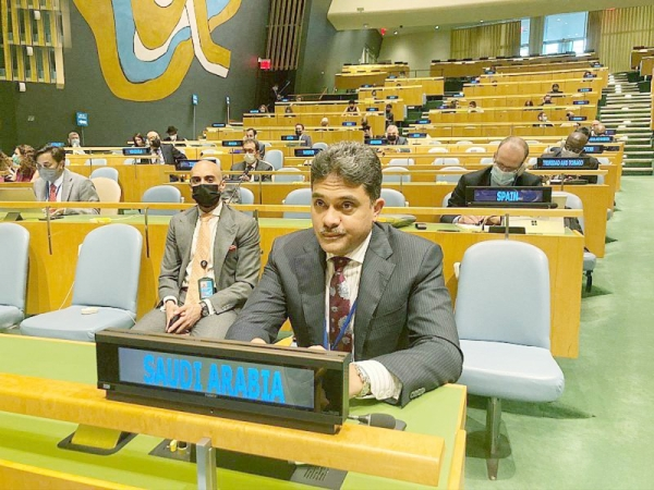 The Kingdom's statement was delivered by Minister Plenipotentiary Wajdi Hassan Muharram, chairman of the Fourth Committee of the Kingdom's permanent delegation to the United Nations, during the General Assembly meeting on a draft resolution on the situation in Myanmar.