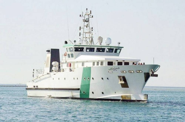 Saudi Arabia joined the world in observing the World Hydrography Day, which was adopted by the United Nations and observed annually on June 21.