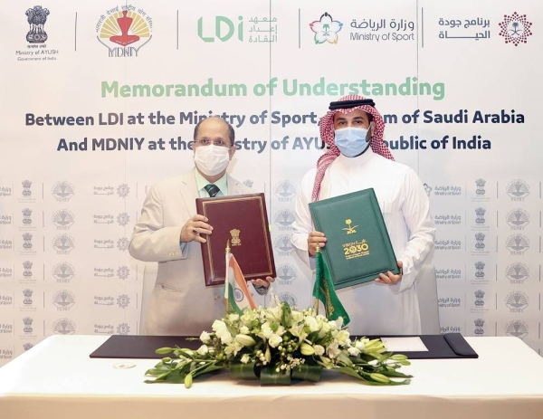 Indian Ambassador Dr. Ausaf Sayeed and Abdullah Faisal Hammad, Director General, Leaders Development Institute, Ministry of Sports, Saudi Arabia, during the signing ceremony of a MoU on yoga cooperation in Riyadh.