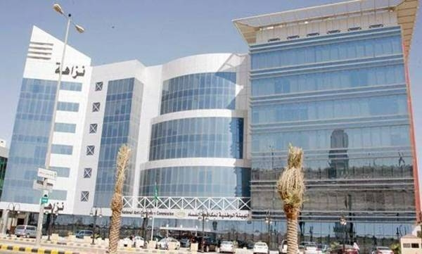 Saudi Arabia's Oversight and Anti-Corruption Authority (Nazaha) have arrested several government employees including a judge, for alleged involvement in corruption, an official source at the authority said.
