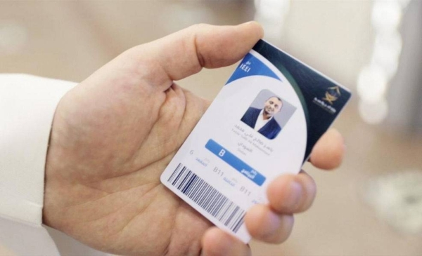 Pilgrims can use Hajj smart cards for teller services