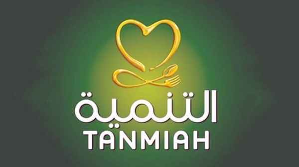 Tanmiah IPO announces retail subscription date