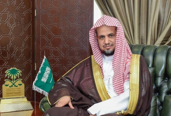 Attorney General Sheikh Saud Al-Muajab.