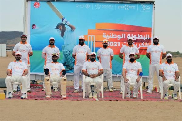 Al Burj Team — Kanoo Summer League 2020-21