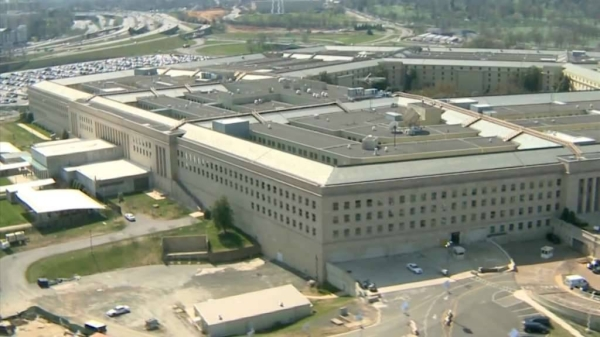 The Pentagon was on lockdown Tuesday morning after multiple gunshots were fired on a bus platform near the facility's Metro station, according to a message that was sent to the Pentagon workforce by the Pentagon Force Protection Agency. — Courtesy file photo
