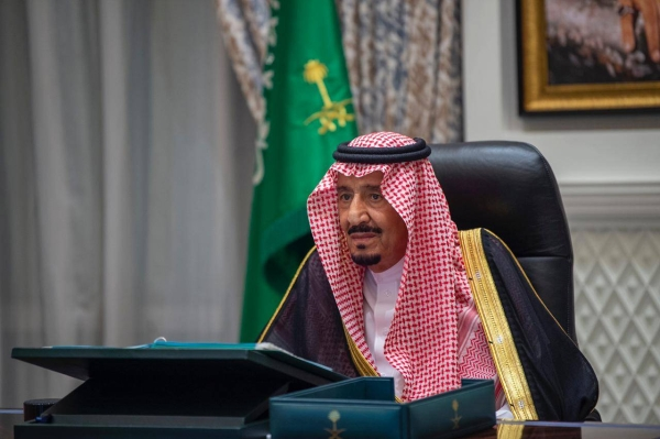 Cabinet reiterates Saudi support for Tunisia's security and stability