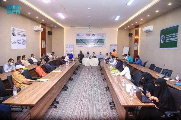 The King Salman Humanitarian Aid and Relief Center (KSrelief) in cooperation with the World Health Organization (WHO) and the National Malaria Control Program in Yemen, organized on Thursday a general meeting of coordinators of bodies working to combat malaria in Yemeni governorates.
