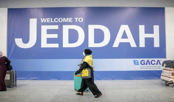 The Ministry of Hajj and Umrah welcomed the first batch of 50 pilgrims coming from Iraq to perform Umrah on Saturday in Jeddah.