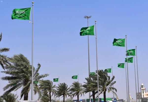 Saudi Arabia rejects UN group's 'politicized' report on Yemen