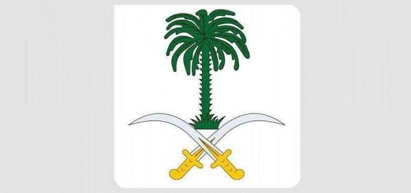 Mother of Prince Abdulaziz bin Abdulrahman passes away