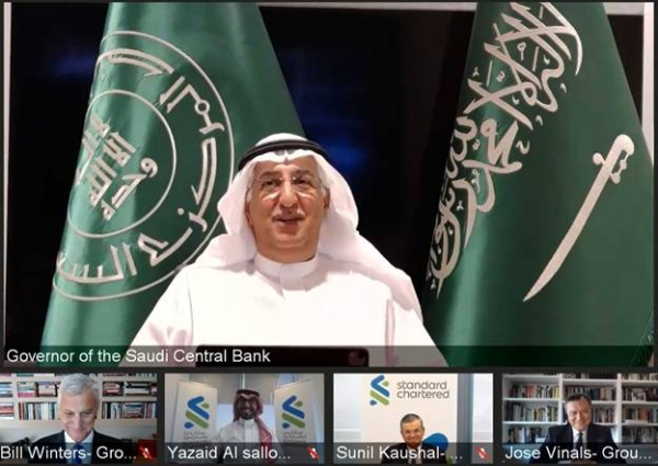 SAMA Governor inaugurates Standard Chartered first branch in Saudi Arabia