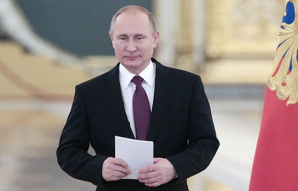 The US withdrawal from Afghanistan and the Taliban movement rise to power have fundamentally changed the regional situation, said Russian President Vladimir Putin Thursday.