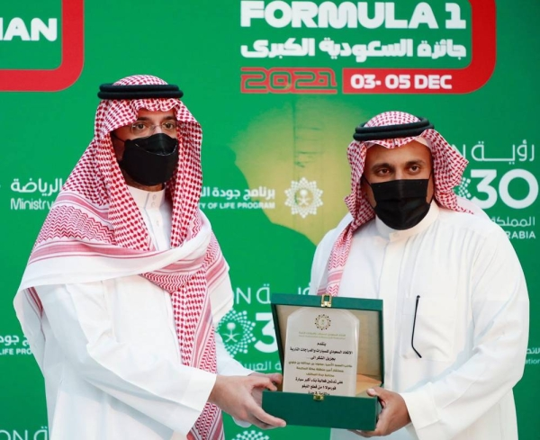 Prince Saud Bin Abdullah bin Jalawi, advisor to the governor of the Makkah Region and acting governor of Jeddah and Prince Khalid Bin Sultan Al-Abdullah Al-Faisal, chairman of Saudi Automobile & Motorcycle Federation (SAMF), laid the first brick at the downtown activation site located by Jeddah's Red Sea Mall.