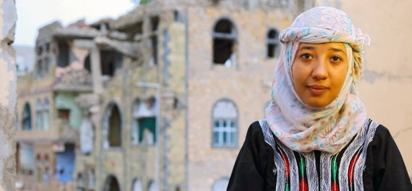 Ola Al-Aghbary is the founder of the Sheba Youth Foundation for Development which focuses on youth and women empowerment in Yemen. — courtesy Heba Naji