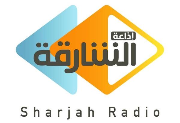 Sharjah Radio Station celebrates 91st National Day of Saudi Arabia