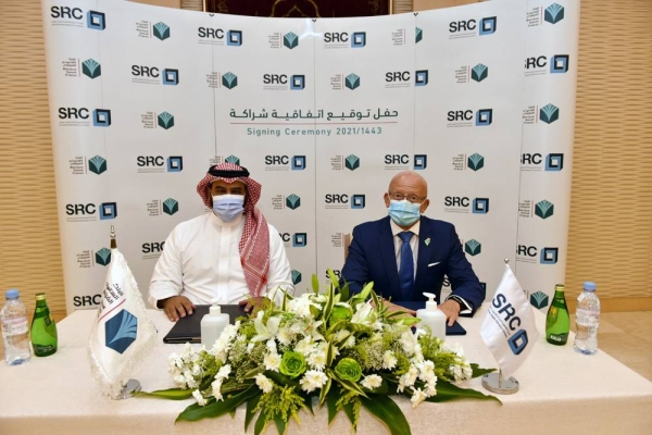 The Saudi Real Estate Refinance Company (SRC), a wholly owned company of the Public Investment Fund (PIF), Sunday signed a partnership agreement with Banque Saudi Fransi (BSF) to acquire a portion of its housing finance portfolio.