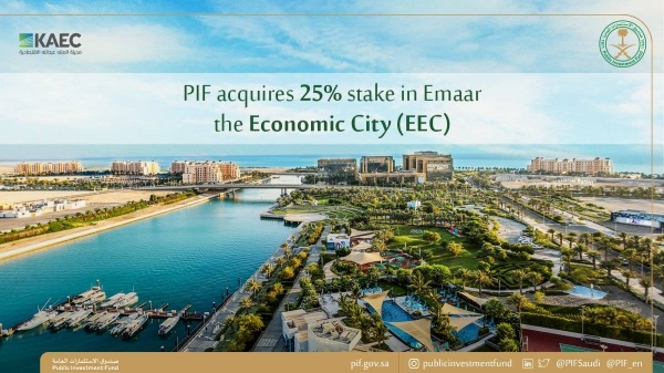 PIF acquires 25% stake in Emaar Economic City