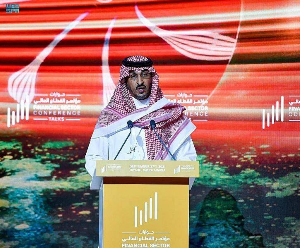 Assistant Minister of Finance Abdulaziz bin Mutib Al-Rasheed delivered the remarks of Finance Minister Mohammed Al-Jadaan at the concluding session of the Financial Sector Conference Talks.